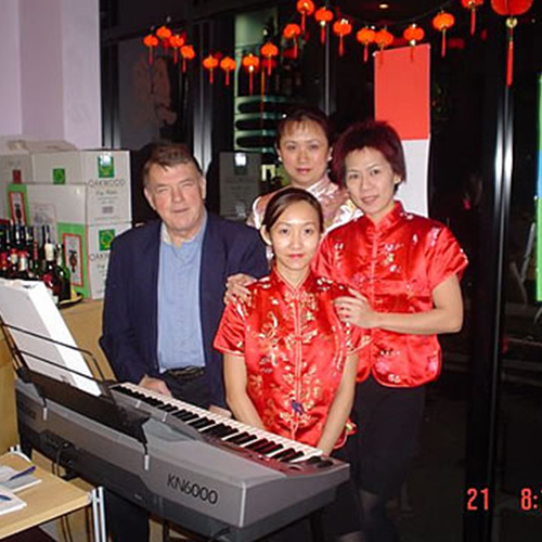 Chinese New Year at the NG Palace 2004